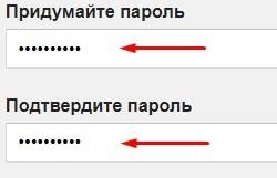 почта гугле