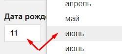 gmail электронная почта