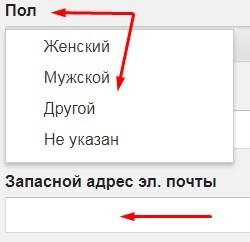почта на гугле